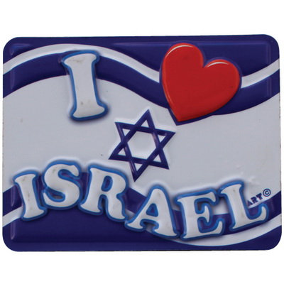 "4 kind of ""I love Israel"" magnets (16$ all)"