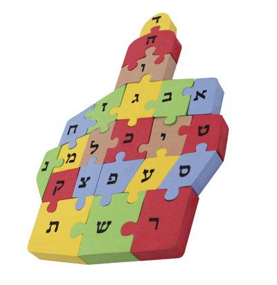Rubber puzzle - Hebrew letters
