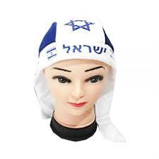 """""""Bandana"""" Israel Flag"""