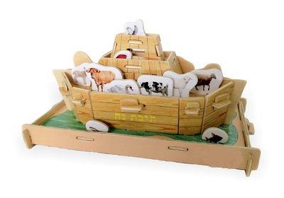 3D wooden puzzle - Noah's Ark
