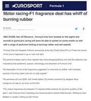 Europsport | Ferg & Friends Public Relations | F1 Fragrances