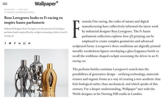 Wallpaper | Ferg & Friends Public Relations | F1 Fragrances