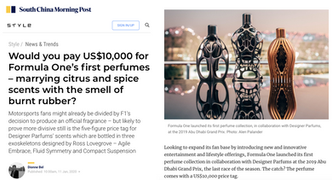 Style online | Ferg & Friends Public Relations | F1 Fragrances