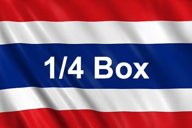 1/4 Box from Thailand (1x16 inch 40cm Bag)
