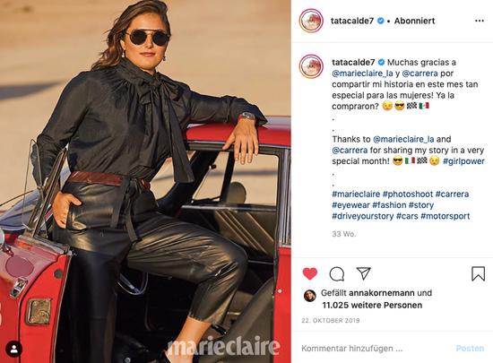Tatiana Calderón endorsing Carrera Eyewear for Marie Claire Latin America