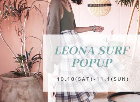 【20年AWモデル】Leonasurf POPUPのお知らせ