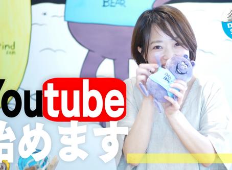 Youtubeはじめました【松戸のライフスタイルショップ】