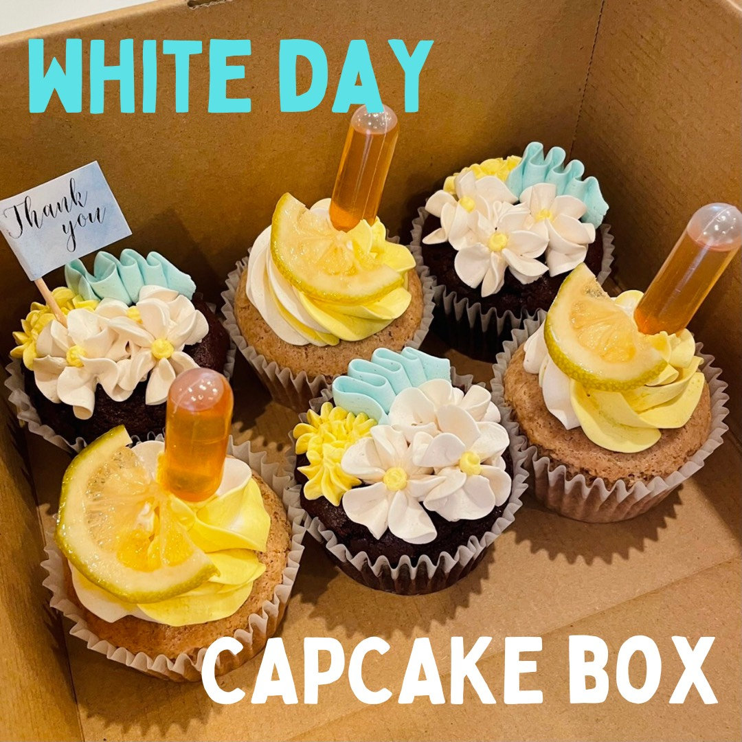ホワイトデーカップケーキボックス【予約販売】