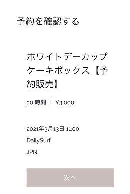 IMG_9204_edited.jpg