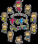 すくすくジャパンロゴ_20190117.png