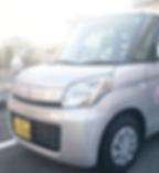 マ・メゾン花水木 訪問看護・訪問リハビリステーション(310×390)_2019