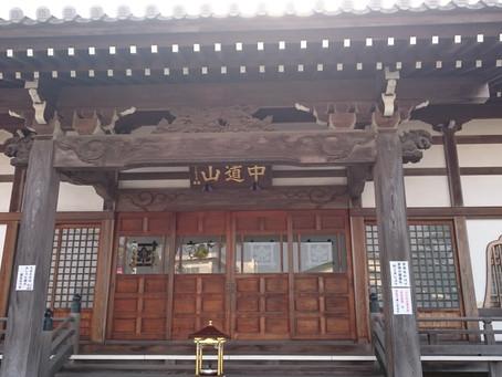 富士市 圓妙寺 花祭り瞑想体験