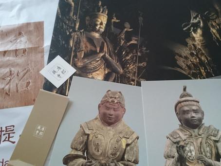 興福寺 乾闥婆像 沙羯羅像