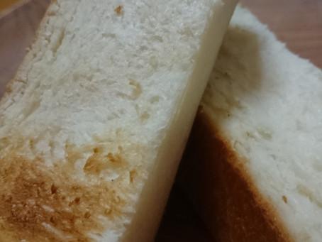 長泉町 乃が美 食パン♡
