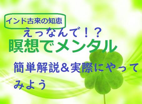 5/29金曜日19:30からYouTubeライブでヨガレッスン