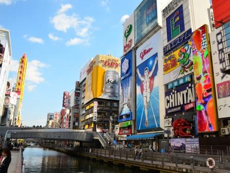 富士市吉原 9月のヨガ日程