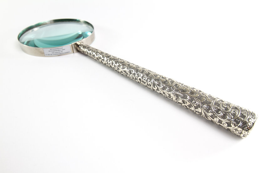 Large Silver Engraved Magnifying Glass 15cm