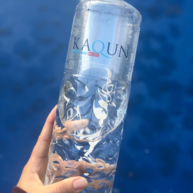 Kaqun zuurstof water