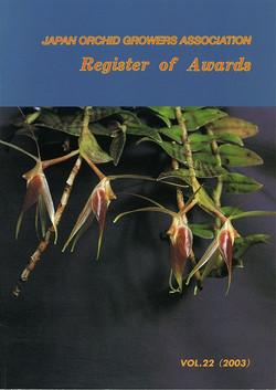 joga_awards2003
