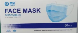 Disposable Mask ASTM Level 1, 2, 3