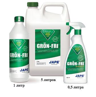 GRÖN-FRI (ГРЕН-ФРИ) - средство для удаления мха, лишайника и зеленых водорослей с любой поверхности на любом материале