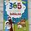 Thumbnail: 365 atividades bíblicas