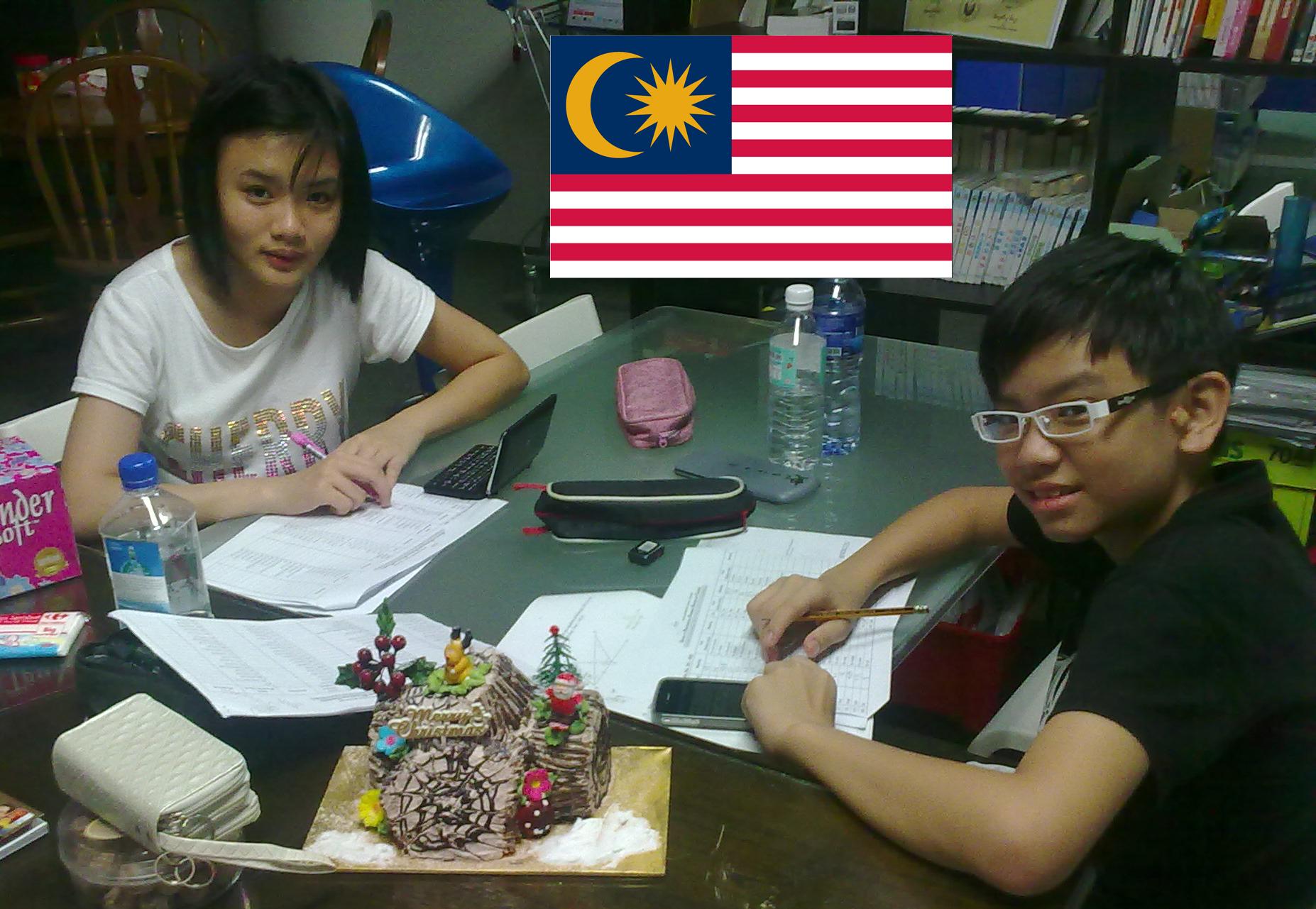 Chin Yee & Andrew (w flag)