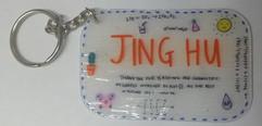 Syin Yu Keychain_Jin Hu