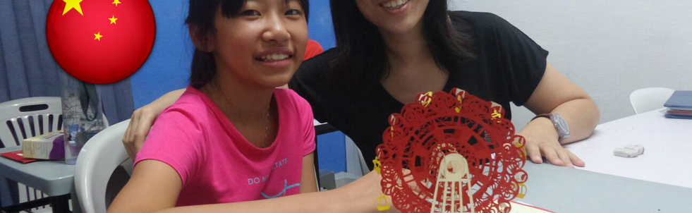 Ms Chua with Student from China