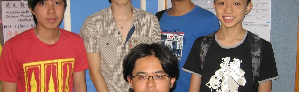 Zhang Dong & Friends