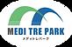 メディトレパークロゴ2.png