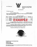 example-Import Permit.JPG