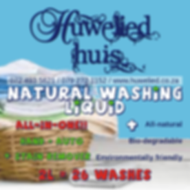 HH Washing Liquid plakkers 85x85.png