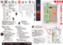 hirumanotsuki2-3.jpg