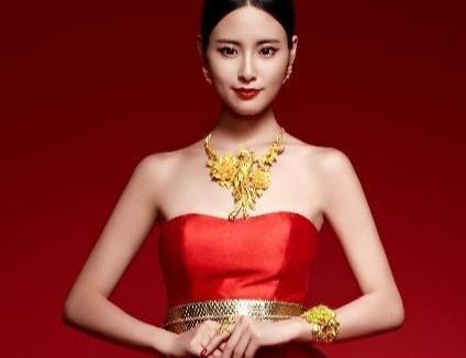 Xifu (囍福) Collection