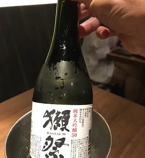 Shunjuu Izakaya Dinner Tasting
