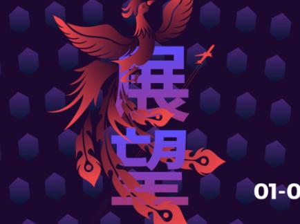 TFWA China Reborn 2020