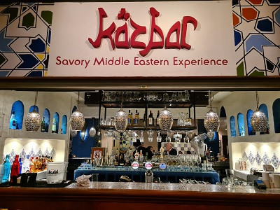 Kazbar : Review