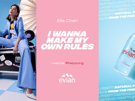 evian® celebrates with Ella Chen