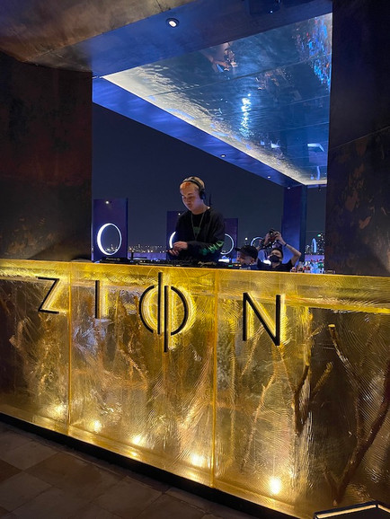 Zion Sky Lounge & Dining