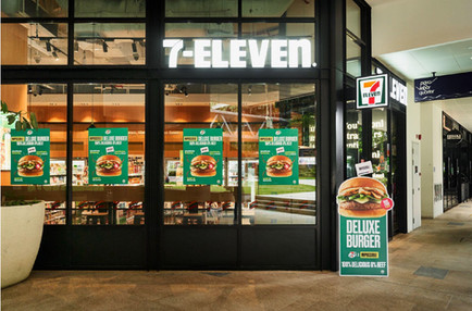 IMPOSSIBLE BURGER MAKES ASIA-FIRST CONVENIENCE STORE DEBUT WITH 7-ELEVEN SINGAPORE