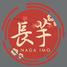 Naga Imo: Review
