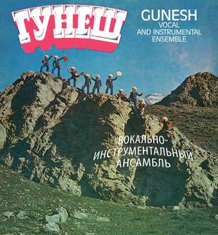 TURKMENISTAN: Gunesh - Gunesh