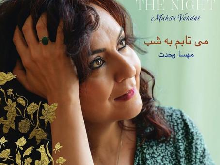 IRAN: Enlighten The Night - Mahsa Vahdat