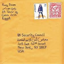 EGYPT: Resala Ela Magles El Amn - Ramy Essam