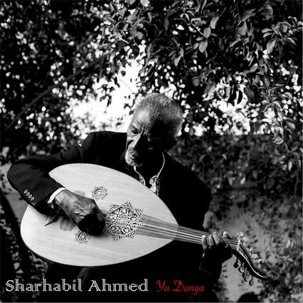 SUDAN: Ya Dunya - Sharhabil Ahmed