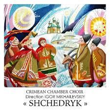 World Music Advent Calendar - December 21st