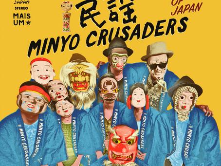 JAPAN: Echoes of Japan - Minyo Crusaders