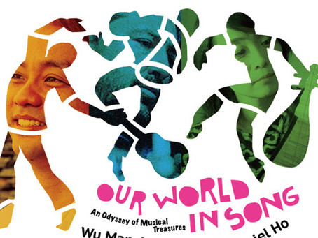 CHINA: Our World In Song - Daniel Ho, Wu Man & Luis Conte