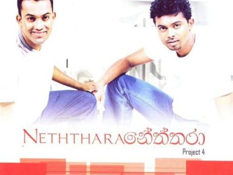 SRI LANKA: Neththara - Bathiya and Santhush